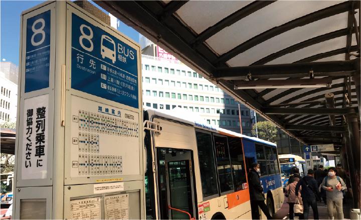 ⑧⑨⑩乗り場から発車するすべてのバスは教会の最寄りバス停「浅間下」停留所 に停まります。バスは前のり料金は先払いです。乗車したら2つ目(「横浜駅西口」→「岡野町」→)「浅間下」で降りてください、約5分で到着します